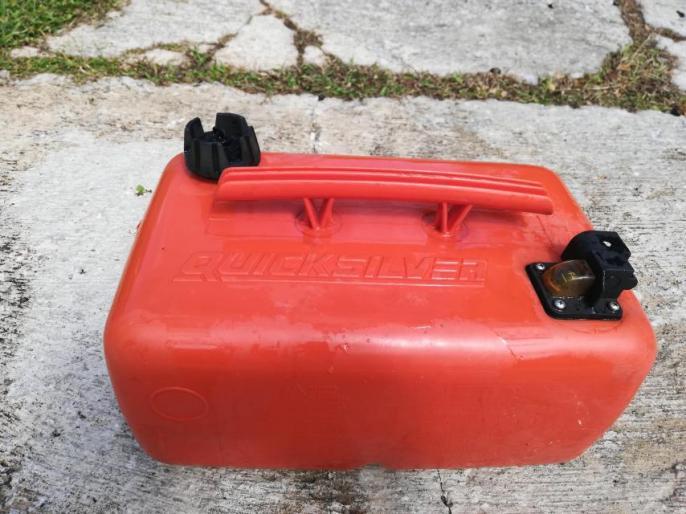 Fuel tank - 6.6gal (25l)