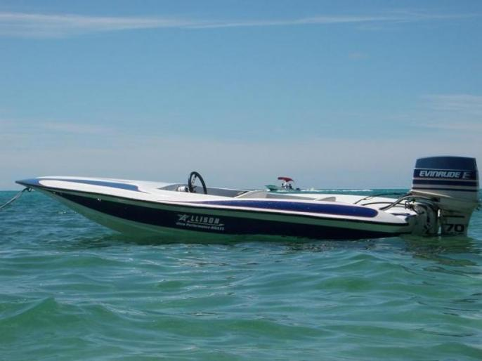 14' Performance style boat