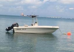 21ft Angler Center Console