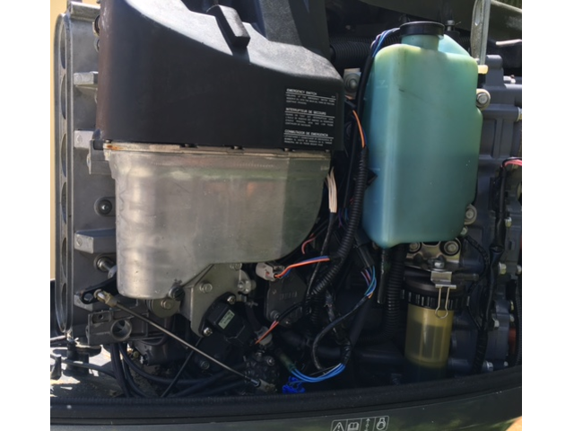 SOLD - Yamaha 300hp Outboard Motor for Parts